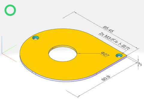 対象:曲げのない平板部品、通し穴(角穴・長穴)や成形穴(タップ穴・皿穴等