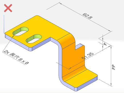 非対象(標準納期のみ): 曲げのある部品