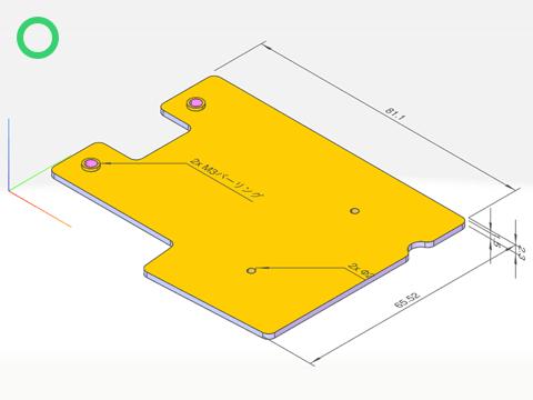 対象: 曲げのない平板部品+見積対象の穴加工 (例: バーリングタップ)