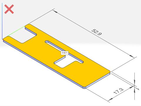 非対象(標準納期のみ): 中抜穴のある部品(自由形状穴)