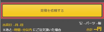 RP_0001_4