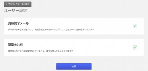 user_settings