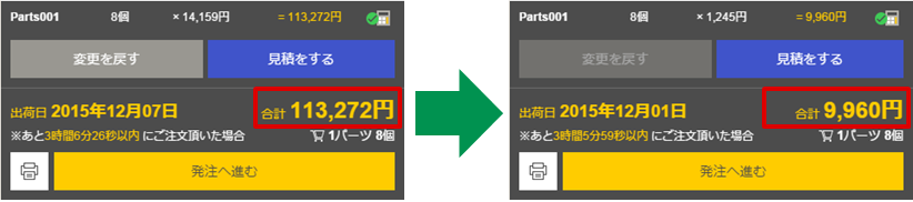 03_image_updateQT_CC