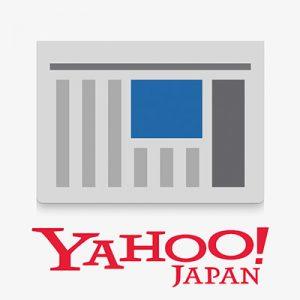 「Yahooニュース」にてmeviyを紹介していただきました。