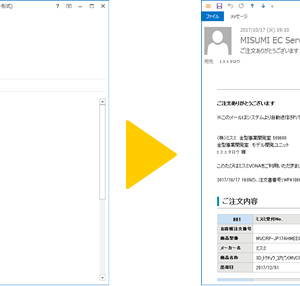 mail_format_change_main_AA