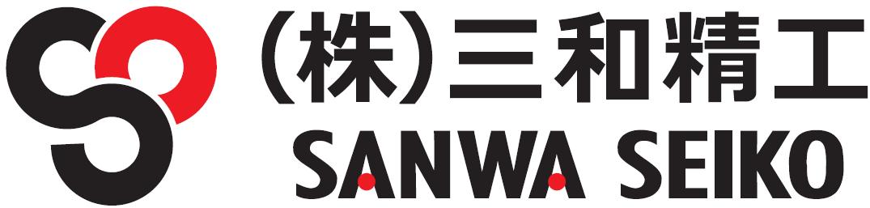 sanwaseiko08
