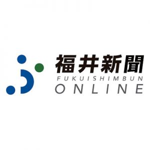 「福井新聞」にてmeviyを紹介していただきました。