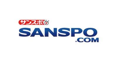 「Sanspo.com」にてmeviyを紹介していただきました