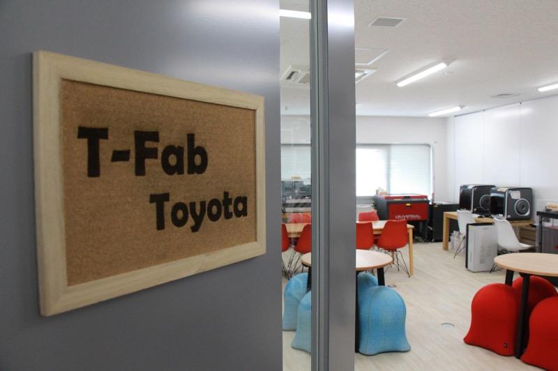 デジタル技術とFabの活用で生産準備を迅速化! トヨタ子会社「トヨタプロダクションエンジニアリング(TPEC)」Fabスペース探訪記