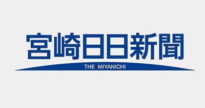 「宮崎日日新聞」にてmeviyを紹介していただきました