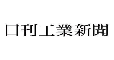 モノづくり日本会議/モノづくりの進むべき道|「日刊工業新聞」にてmeviyを紹介していただきました
