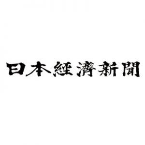 「日本経済新聞」にてmeviyを紹介していただきました。