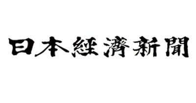 企業は今こそ「攻め」のデジタル変革を|「日本経済新聞」にてmeviyを紹介していただきました