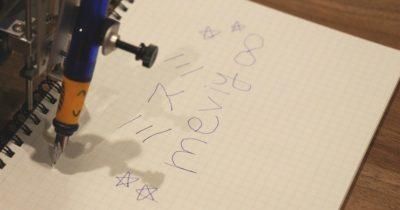 ロボットが手書きの文章を執筆? 気持ちを伝える代筆ロボット「PENDROID」の製作者にお話を聞いた