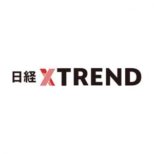 「日経xTREND」にて紹介いただきました。