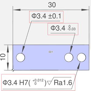 ご存知でしたか!?設計シーンに最適な穴精度を自由に指定頂けます。