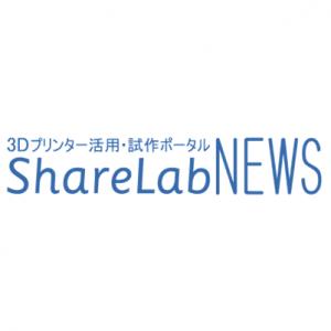 「ShareLab NEWS」にてmeviyを紹介いただきました。