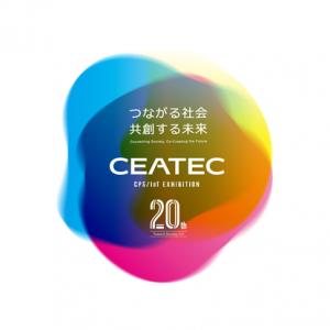 CEATEC NEWSにてmeviyを紹介いただきました