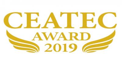 CEATEC AWARD2019を受賞しました!