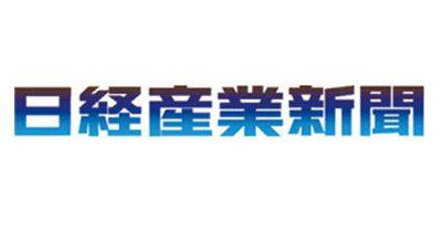 Xaasの衝撃 部品1個でも受託製造|「日経産業新聞」にてmeviyを紹介していただきました