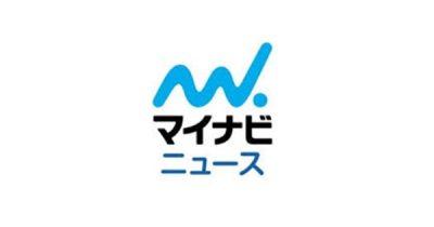 ミスミ、meviyを利用する中小企業向けに最大10万円分の部品を無償提供|「マイナビニュース」にてmeviyを紹介していただきました