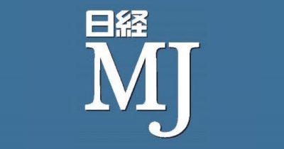 3Dデータで家をDIY!|日経MJ 池澤あやかさんのコラム「デジもじゃ通信」にてmeviyが紹介されました。
