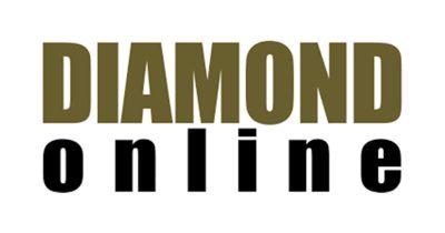 「製造部品のアマゾン」ミスミのDX革命 「ダイヤモンド・オンライン(DOL)」にてmeviyを紹介していただきました。