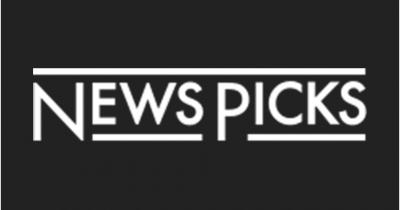"""2兆円のムダに挑む。知られざる""""大企業イノベーター""""の実力 「NewsPicks(ニューズピックス)」にて掲載"""
