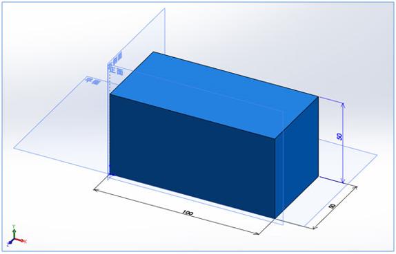 図2.3平面データム平面基準で固定された3Dパーツ